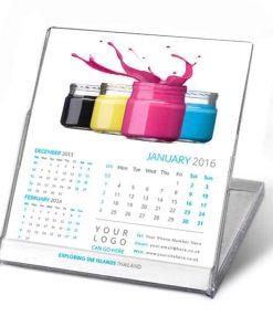 2020 CD Calendars Personalised Printed